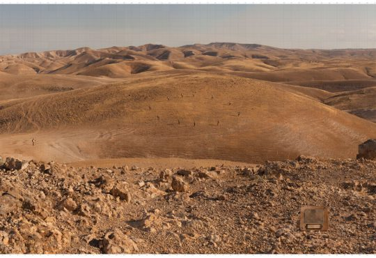 Leading Israeli Photographer Mines Experiences of Peace and War at Epsten Gallery
