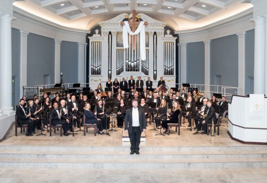 Edgar Snow Memorial Concert, October 6 at Kauffman Center