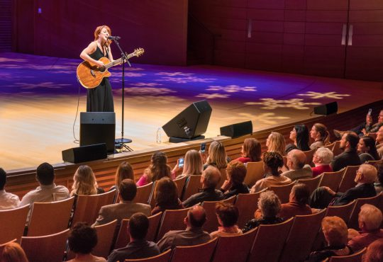 Kauffman Center Memberships Offer Exclusive Access, Private Performances