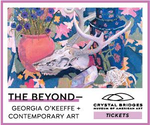 Beyond Jul/Aug – Sidebar