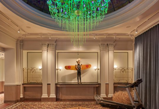 Arts News – 21c Museum Hotel Kansas City: A New Home for Contemporary Art