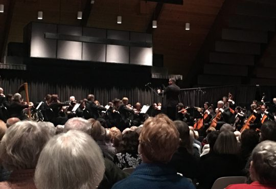 Lee's Summit Symphony: From Barn to Pavilion