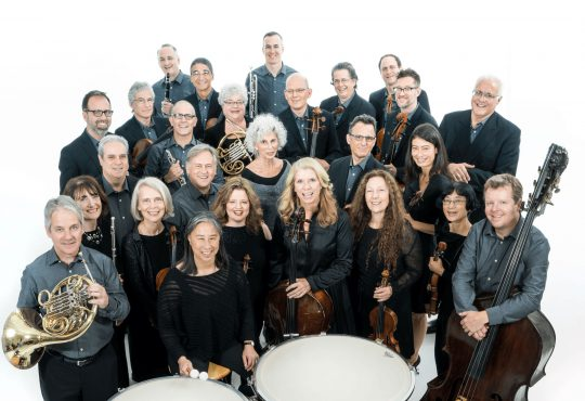 Concert to Come: Friends of Chamber Music Presents Orpheus Chamber Orchestra