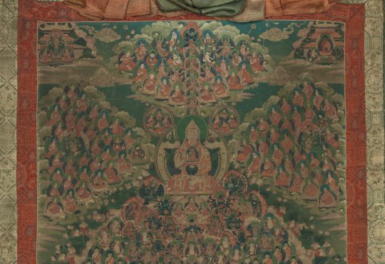 Teachers in Enlightenment: Traditions in Tibetan Buddhism