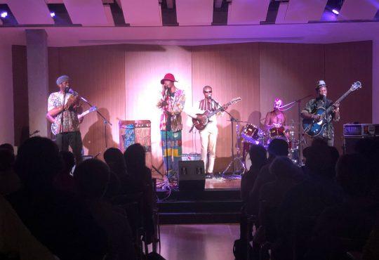 Arts News: Kansas City Receives UNESCO City of Music Designation