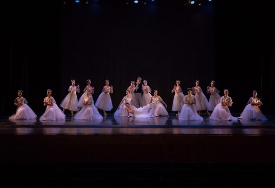 UMKC Conservatory Dance in Spencer Theatre and Other Spring Events